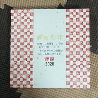ユニクロ(UNIQLO)のユニクロ 紅白タオル 2020 箱無し(タオル/バス用品)