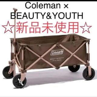 Coleman - ☆新品未使用☆コールマン アウトドアワゴン BEAUTY&YOUTH 別注