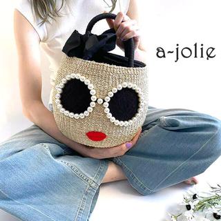 アジョリー(a-jolie)の新品♥️アジョリーa-jolieパールサングラスかごバッグ💕おまけ付き❗️(かごバッグ/ストローバッグ)