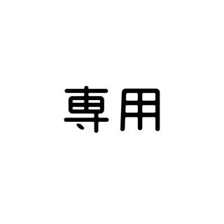 ショウガクカン(小学館)のピタゴラ装置 DVDブック1・2セット(キッズ/ファミリー)