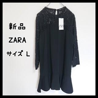 ZARA - 新品 未使用 ZARA ザラ レース 切り替え ドレス ワンピース 黒 ブラック