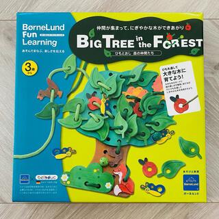 ボーネルンド(BorneLund)のかず様専用 ボーネルンド Big Tree in the Forest(知育玩具)
