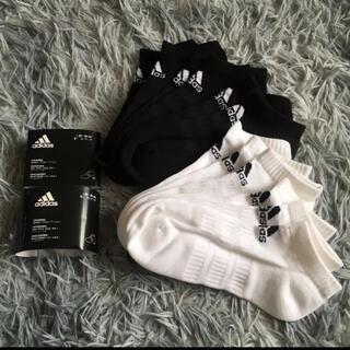 adidas - 新品 アディダス 靴下 ソックス 6足組み 黒 白 ブラック ホワイト