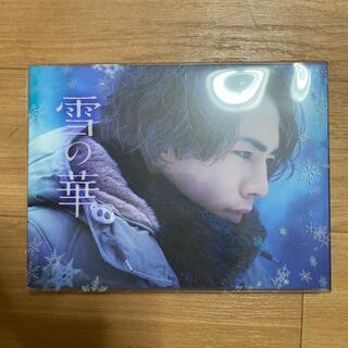 サンダイメジェイソウルブラザーズ(三代目 J Soul Brothers)の雪の華 DVD(日本映画)