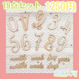 木製レターバナー ニューボーンフォト 月齢フォト マタニティ カード ウッド☆