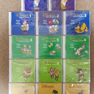 Disney - ディズニー英語システム DWE ストーリー&ソングス CD