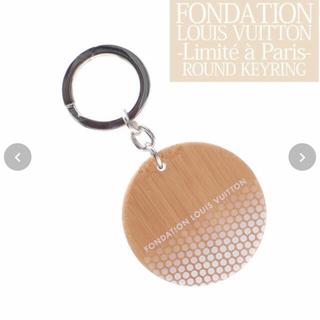 ルイヴィトン(LOUIS VUITTON)のFOUNDATION LOUIS VUITTON Round Keychain(キーホルダー)