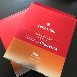 Dr.Ci Labo - ドクターシーラボ ラボラボ 毛穴引き締めマスク プラセンタ 2箱