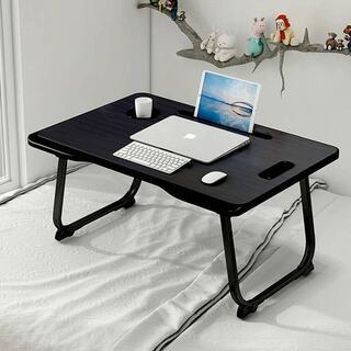 【当日発送】【新品】テーブル ローテーブル 折りたたみ ベッドテーブル(ローテーブル)