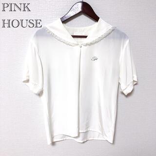 ピンクハウス(PINK HOUSE)のPINK HOUSE セーラー カラー ブラウス シャツ ホワイト(シャツ/ブラウス(半袖/袖なし))