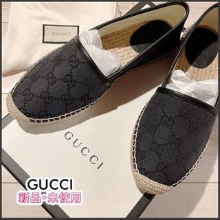グッチ(Gucci)の【新品・正規品】 GUCCI GGキャンバス エスパドリーユ(サンダル)