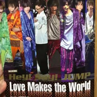 ヘイセイジャンプ(Hey! Say! JUMP)のHey!Say!JUMP Love Makes the World 限定愛蔵版(男性アイドル)
