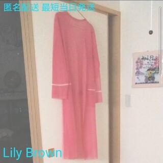 リリーブラウン(Lily Brown)のLily Brown ロングアウター ピンク(その他)