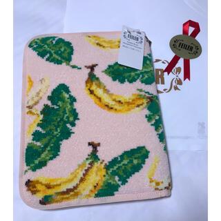フェイラー(FEILER)のフェイラー マルチケース バナナ ジャングルバナナ(母子手帳ケース)