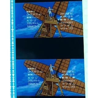 ジブリ(ジブリ)の243.  風の谷のナウシカ フィルム ジブリ(その他)