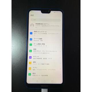 HUAWEI - Android Huawei スマホ SIMフリー