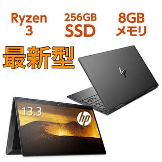 HP - 【新品】HP ENVY x360 13 Ryzen3 4300U 8GB