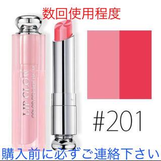 Dior - 質問前全文必読を!ディオール アディクト リップグロウマックス 201 ピンク