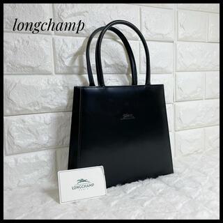 ロンシャン(LONGCHAMP)の【定価6万】ロンシャン longchamp 黒 ハンドバッグ(ハンドバッグ)