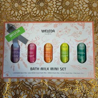 ヴェレダ(WELEDA)のヴェレダ バスミルク ミニセット(20ml×5本) ハンドクリーム付き(入浴剤/バスソルト)