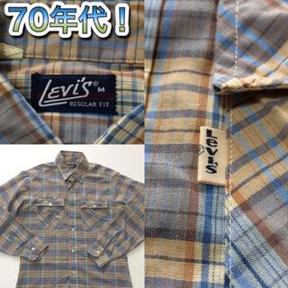 リーバイス(Levi's)の【70年代アメリカ製】 LEVI'S リーバイス 長袖シャツ 紺タグ(シャツ)