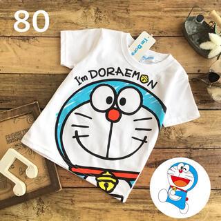 サンリオ(サンリオ)の★【80】ドラえもん 半袖 Tシャツ 白系(Tシャツ)