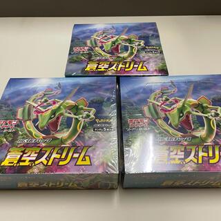 ポケモン(ポケモン)のシュリンク付き ポケモンカード 蒼空ストリーム 3BOX(Box/デッキ/パック)