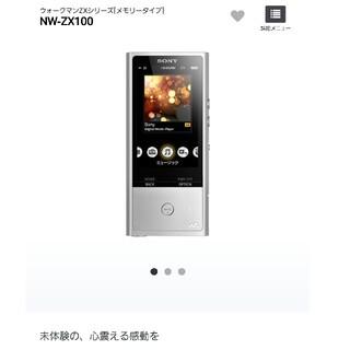 ソニー(SONY)のSONY ウォークマン zx100 128GB 美品 (ポータブルプレーヤー)