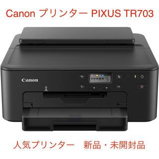 Canon - Canon プリンター A4インクジェット PIXUS TR703