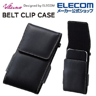 ELECOM - アンドロイド iPhone12proMax対応 スマートフォン用ケース