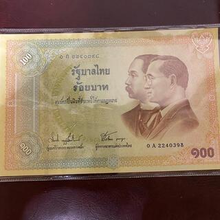 タイ王国プミポン国王 ラマ5世 100パーツ記念紙幣(貨幣)