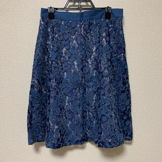 バナーバレット(Banner Barrett)のBannerBarrett スカート(ひざ丈スカート)