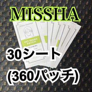 ミシャ(MISSHA)のにきびパッチ 😎  ミシャ ニキビパッチ 30シート✨ 360パッチ!(その他)