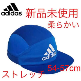 adidas - 【新品・タグ付き】アディダス ジュニア フットボールキャップ サッカー 帽子