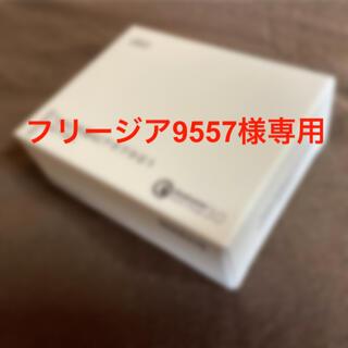 エーユー(au)の【フリージア9557様専用】au公式Type-C共通ACアダプタ01 2個セット(バッテリー/充電器)