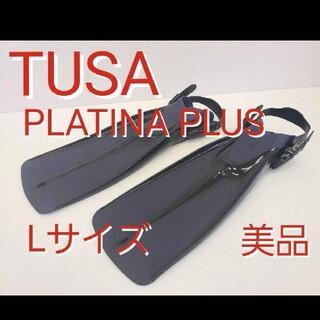 ツサ(TUSA)のTUSA ツサ プラチナプラス フィン  スキューバダイビング PLATINA(マリン/スイミング)