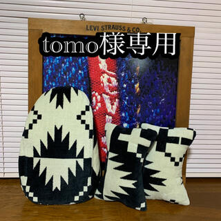 tomo様☆専用(クッション)