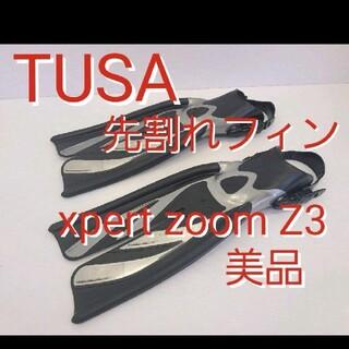 ツサ(TUSA)のTUSA xpert zoom Z3フィン 先割れ スキューバダイビング(マリン/スイミング)