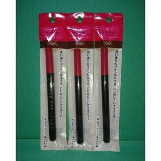 インテグレート(INTEGRATE)の資生堂 インテグレート スーパーキープ リキッドライナー BR690(0.5ml(アイライナー)