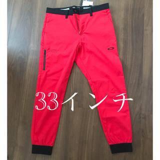 オークリー(Oakley)の33インチ 赤黒 ジョガーパンツ(ウエア)