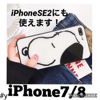 スヌーピー(SNOOPY)のスヌーピー アイフォン iPhone7 iPhone8 iPhoneSE2 白黒(iPhoneケース)