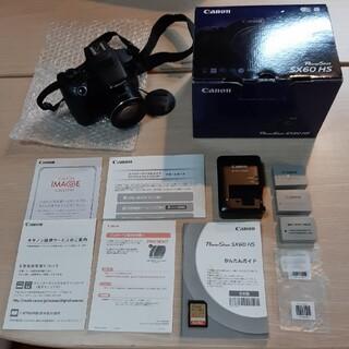 Canon - canon PowerShot sx60hs 美品 B3個32GBSD付