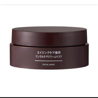 MUJI (無印良品) - 無印良品 エイジングケア 薬用 リンクルケアクリームマスク 80g