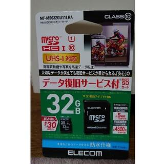 エレコム(ELECOM)のELECOM micro SDHC メモリーカード 32GB (PC周辺機器)