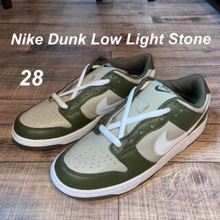 ナイキ(NIKE)のNike Dunk Low Light Stone 極希少品(スニーカー)