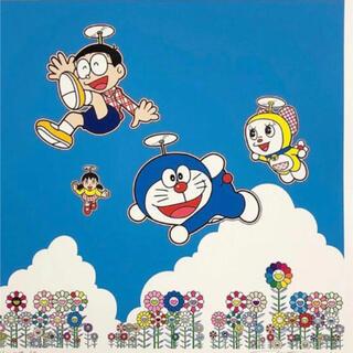 村上隆版画 ぼくと弟とドラえもんとの夏休み、青空の下、楽しいね2枚セット(版画)