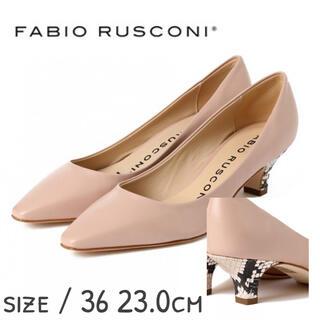 FABIO RUSCONI - 【未使用】【訳あり】ファビオルスコーニ パンプス 23cm 23.5cm