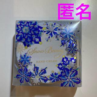 SHISEIDO (資生堂) - スノービューティー ホワイトニング ハンドクリーム