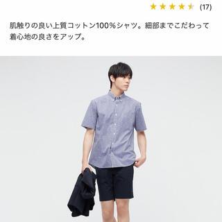 ユニクロ(UNIQLO)の値下げしました。ユニクロ エクストラファインコットンチェックシャツ(シャツ)