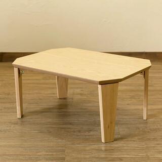 新品 送料無料 Rosslea 折り畳みテーブル 60 ナチュラル(ローテーブル)